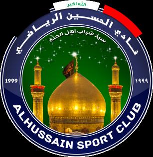 https://upload.wikimedia.org/wikipedia/en/c/c1/Al-Hussein_FC_%28Baghdad%29_logo.png