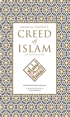 Al-Tahawi%27s_Creed.png