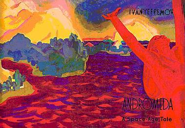 Andromeda-yefremov-cover.jpg