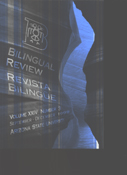 Bilingual Review (journal) cover.jpg
