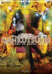 List Of Gankutsuou Episodes Wikipedia