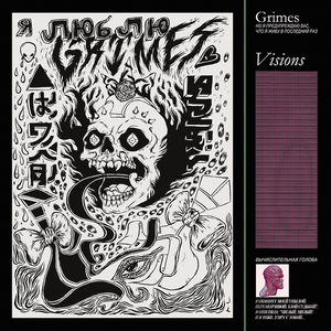 Image result for Visions grimes