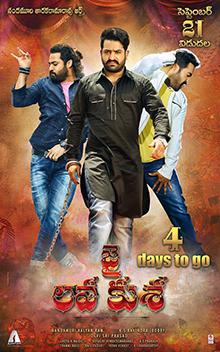 Jai Lava Kusa 2017 telugu full movie download free 700mb):-