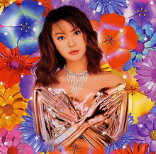 Megami no Mai 2000 single by Alisa Mizuki