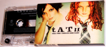 A relatively modern cassette single (by Tatu) in an O case packaging. This single is sold only in the O case and does not have an insert Modern Cassette Single in O-Case.png