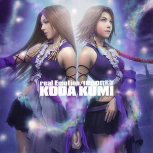 Real Emotion / 1000 no Kotoba 2003 single by Kumi Koda