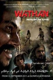 Wathan