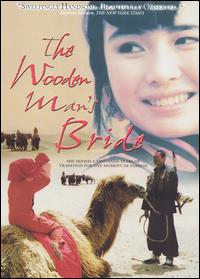 One Movie Leads to Another Game - Page 21 Wooden_Man%27s_Bride