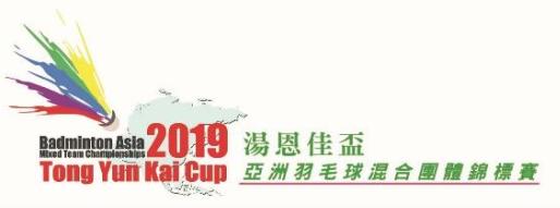 2019 Badminton Asia Mixed Team Championships - Wikipedia