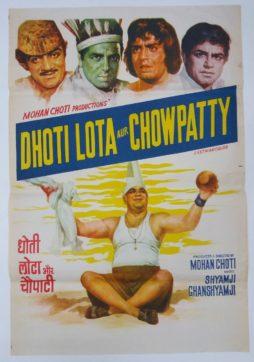 Dhoti Lota Aur Chowpatty (1975) SL YT - Bindu, Laxmi Chhaya, Mohan Choti, Dharmendra.