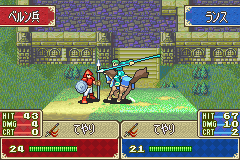 Fire Emblem: The Binding Blade - Wikipedia