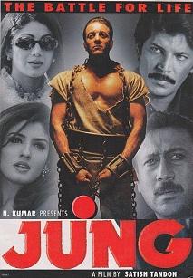 2000 Filme