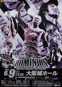 Post image of NJPW: Dominion 6.9