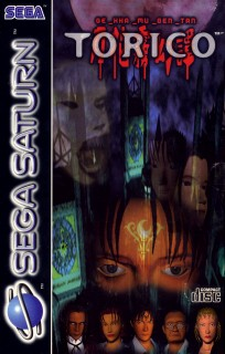 <i>Lunacy</i> (video game) 1997 video game