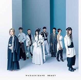 <i>React</i> (Wagakki Band album) 2019 EP by Wagakki Band