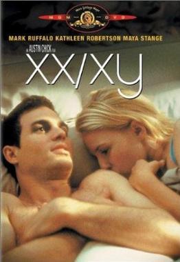 xx dvd prew sex xx