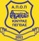 APOP Kinyras FC association football club in Peyia, Cyprus