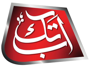 Pakistani News Channel Logo | www.pixshark.com - Images ...