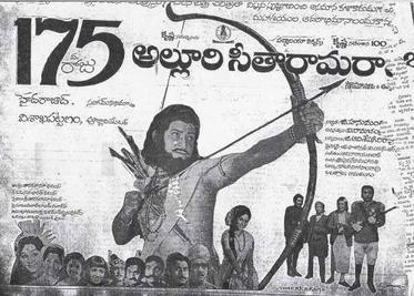 Image Result For Days Telugu Movies