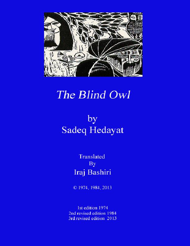 BlindOwlCover.jpg