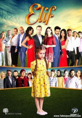 Elif (TV series) - Wikipedia