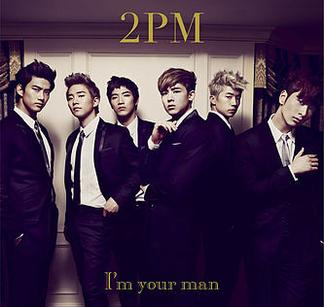 "2PM >>  álbum ""Republic of 2PM"" Imyourman-TypeB"