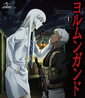List of Jormungand episodes - Wikipedia