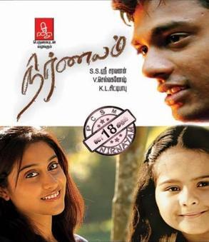 Image Result For Alex Tamil Movie