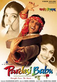 Pardesi Babu 1998 DVD-Rip