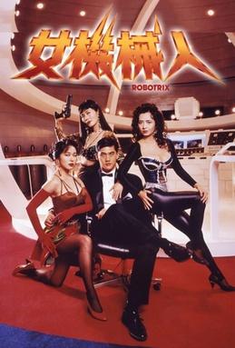 Free cat 3 hk movies