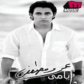 <i>Ayamy</i> 2007 studio album by Amr Mostafa