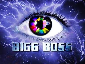 Bigg Boss Kannada Season 1 Wikipedia Bigg boss kannada 7 missed call numbers, contestant list, hostname are here. bigg boss kannada season 1 wikipedia