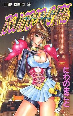 Japanese hentai anime with anal babes - 1 9
