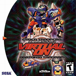 Cyber Troopers Virtual-On Oratorio Tangram