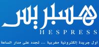 <i>Hespress</i> Arabic-language Moroccan online news website