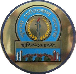 khulna medical college wikipedia