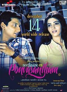 Neethaane en ponvasantham film songs free download