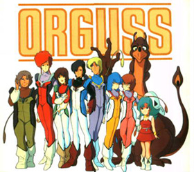 <i>Super Dimension Century Orguss</i> Anime science fiction series