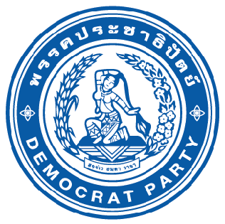 TH Democrat Party logo.png