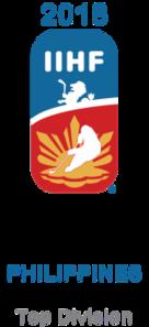 2018 IIHF Challenge Cup of Asia