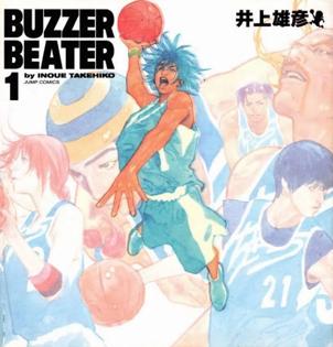 BUZZER BEATER(第1期)