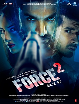 Image result for force 2