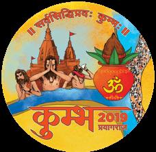 Prayagraj Kumbh 2019