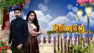 Minnale (TV series) - Wikipedia