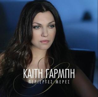 <i>Perierges Meres</i> 2013 studio album by Katy Garbi