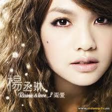 <i>Rainie & Love...?</i> album by Rainie Yang