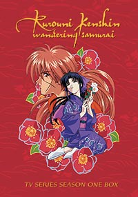 List Of Rurouni Kenshin Episodes Season 1 Wikipedia