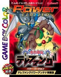 <i>Keitai Denjū Telefang</i> 2000 video game