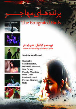The Emigrated Birds movie poster