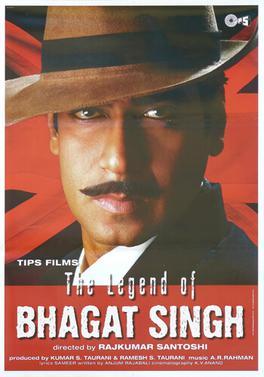 The Legend Of Bhagat Singh Wikipedia
